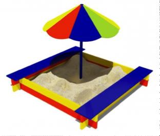 Песочница с зонтом ПС03