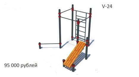 Спортивный комплекс для занятий воркаутом V-24