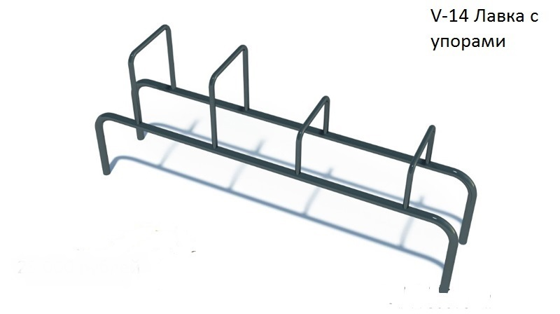 Гимнастический комплекс для воркаута V-14