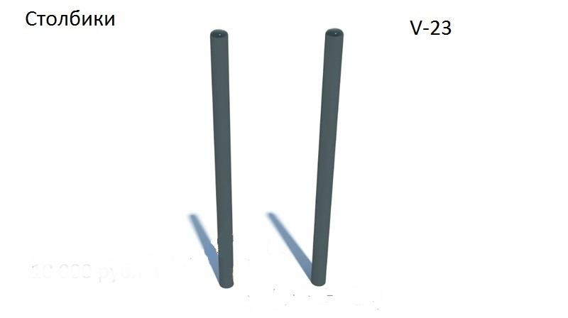 Гимнастический комплекс для воркаута V-23