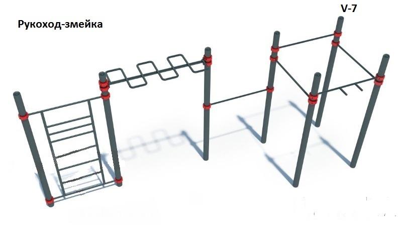 Гимнастический комплекс для воркаута V-7